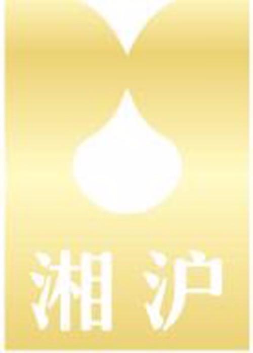 上海湘沪企业发展有限公司