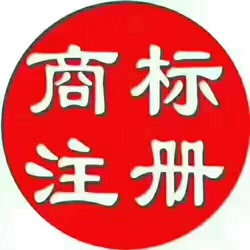 云南颖睿知识产权代理有限公司