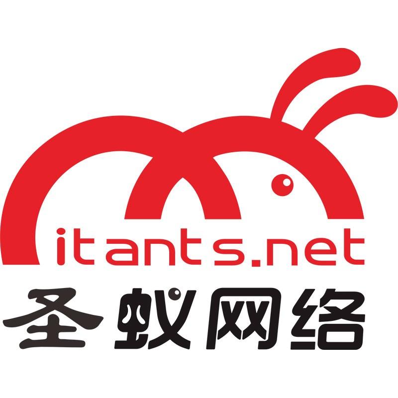 东莞市圣蚁网络有限公司