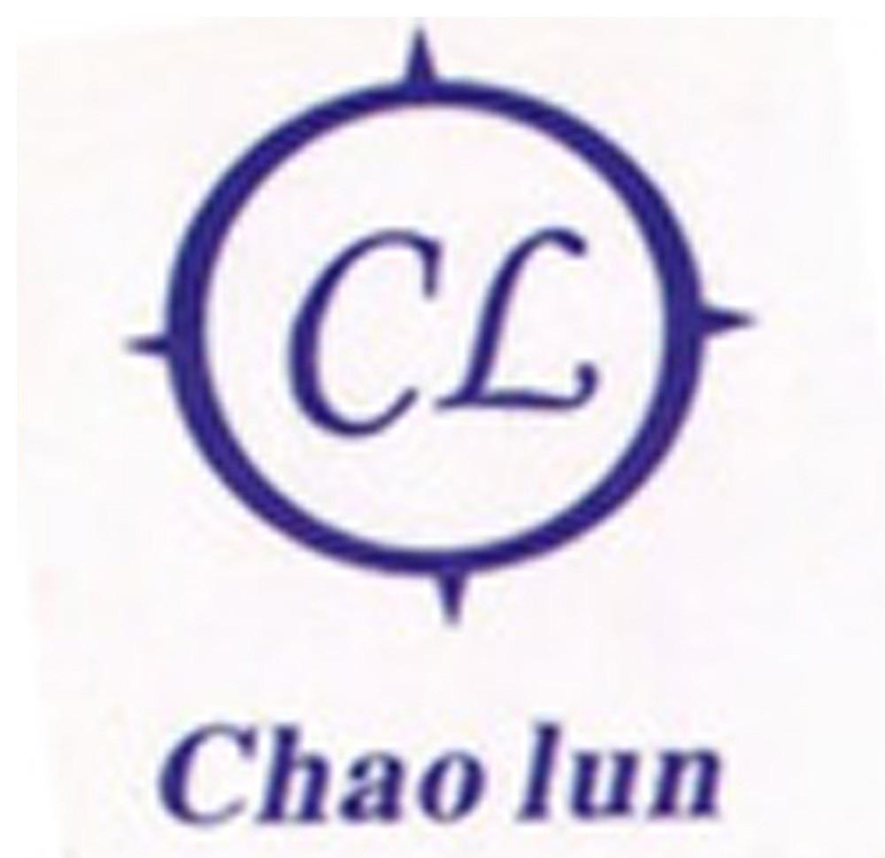 上海超伦钢模有限公司