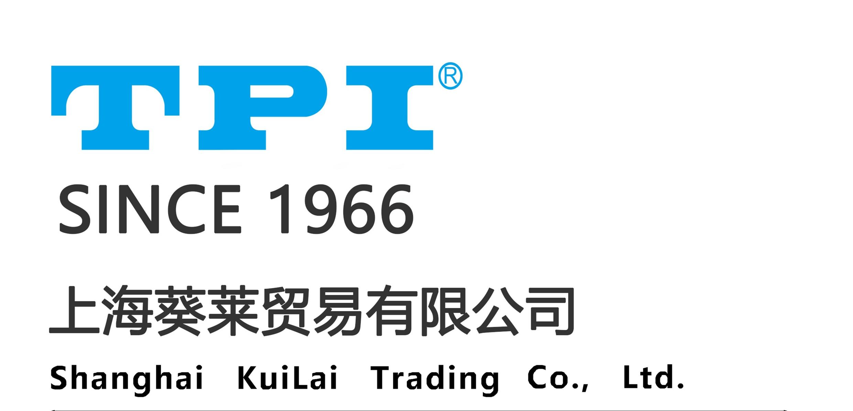 上海葵莱贸易有限公司