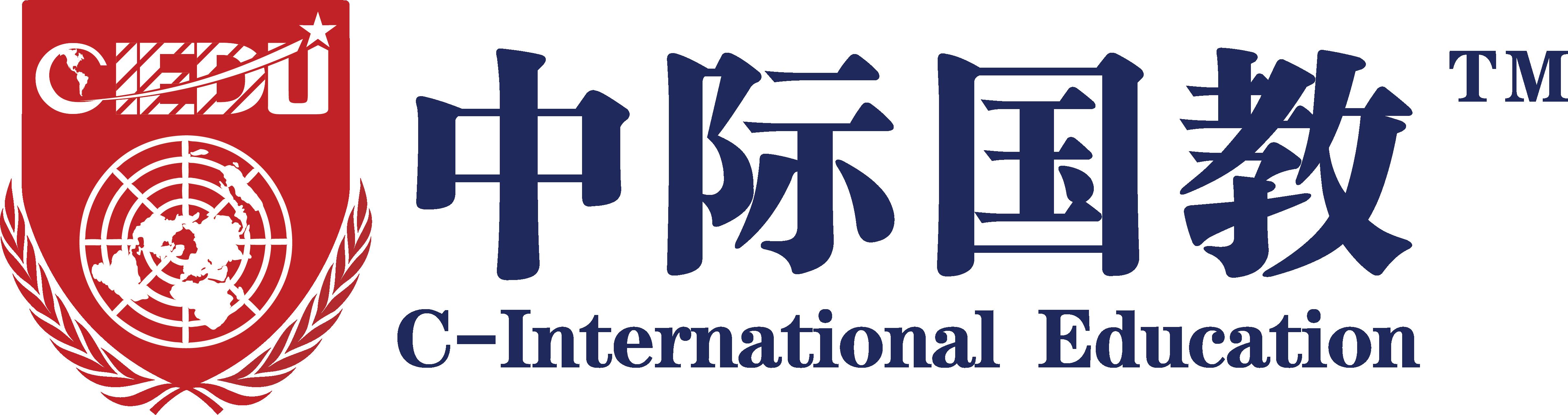 中际(广州)教育咨询服务有限公司