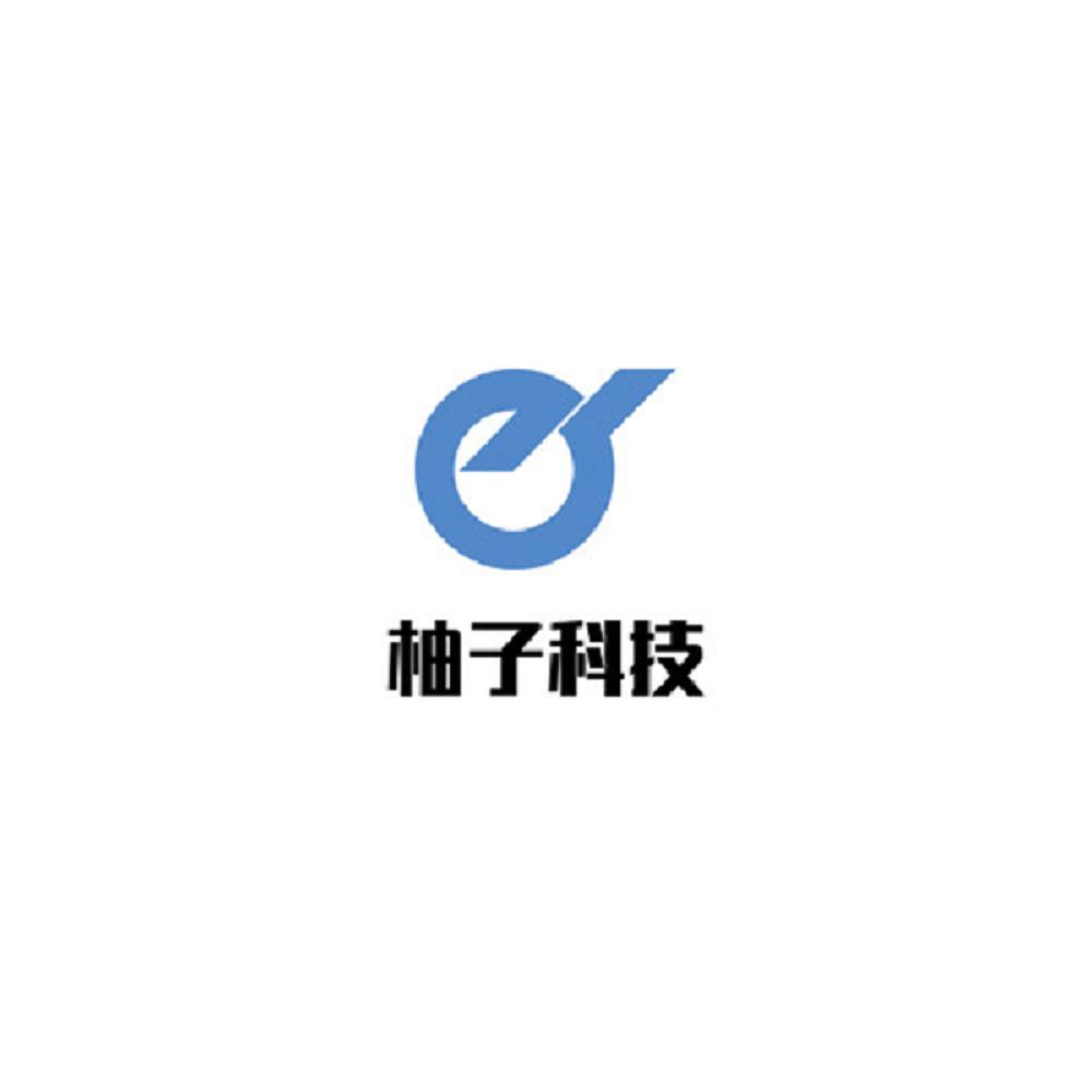 南京市柚子科技有限公司