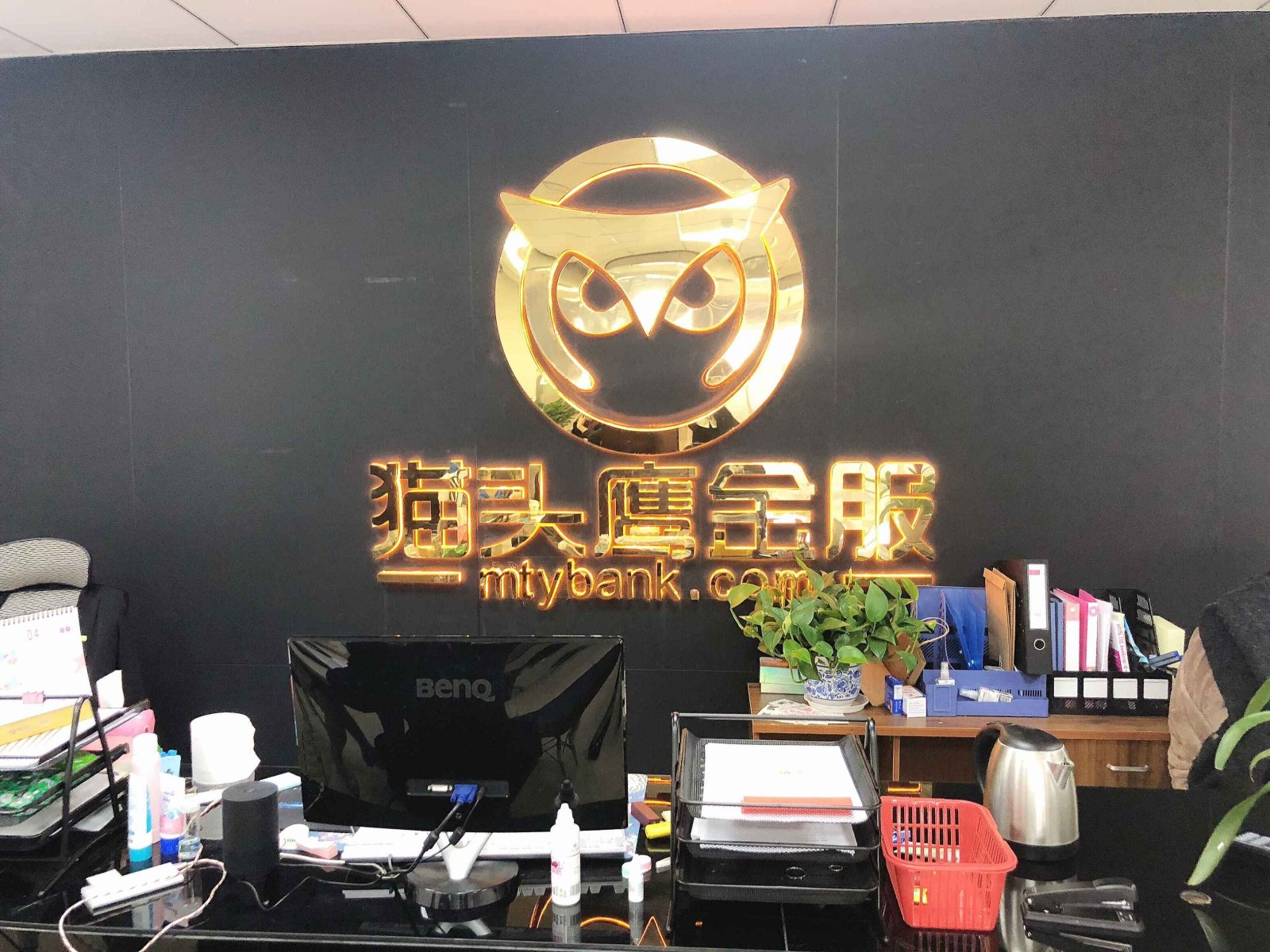 苏州铭云信息科技有限公司