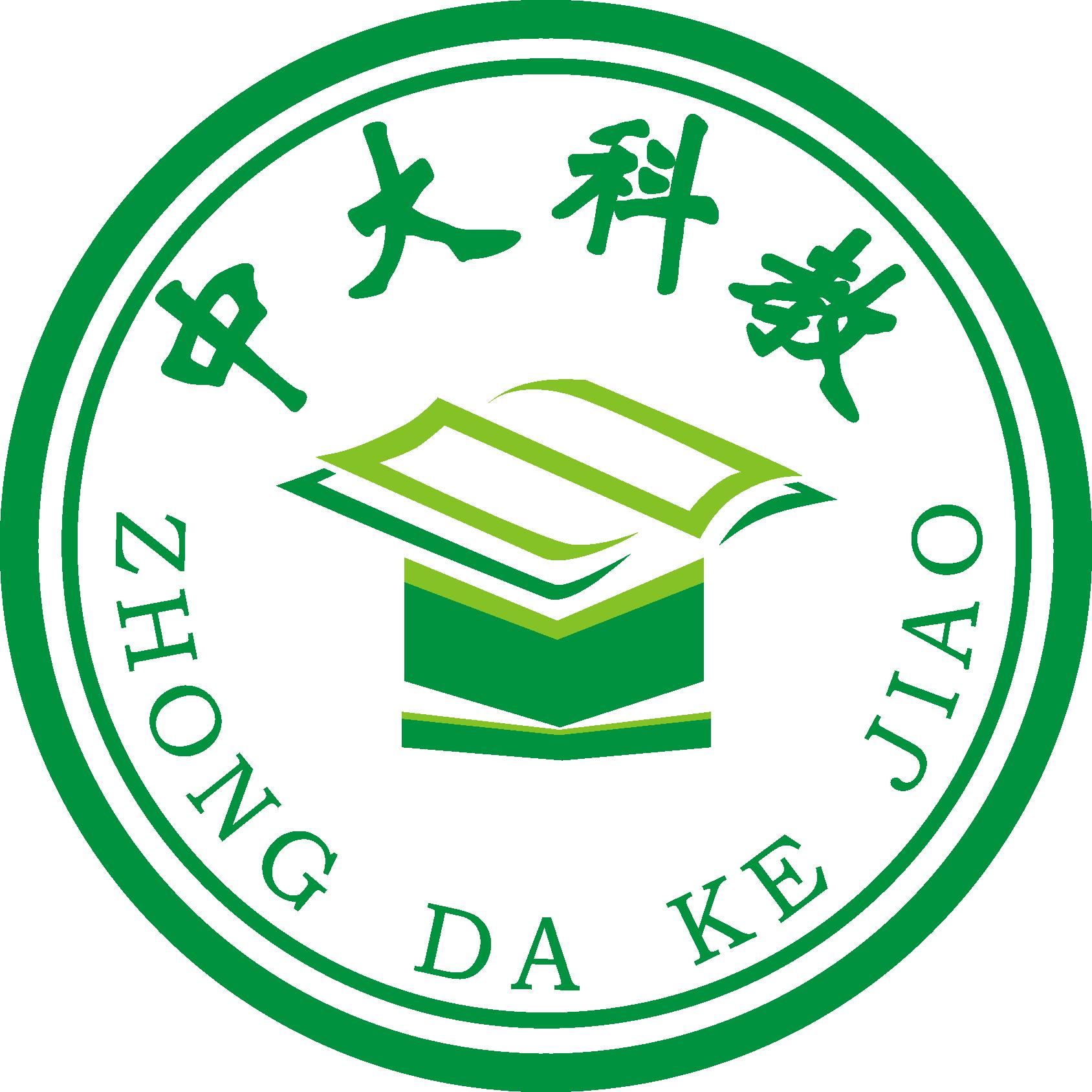 广州市中大科教职业培训学校