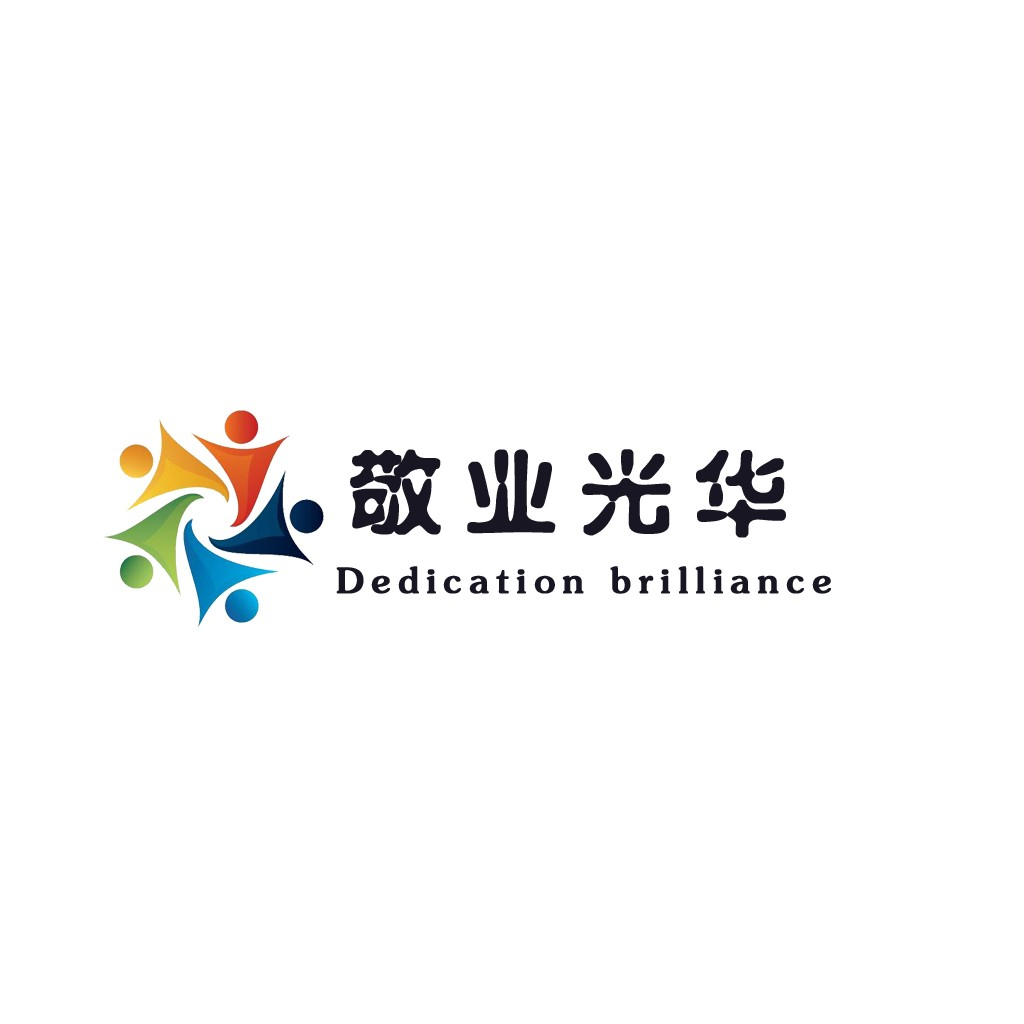 霸州市双奥新能源材料有限公司