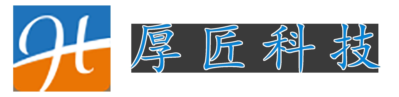 上海厚匠网络科技有限公司