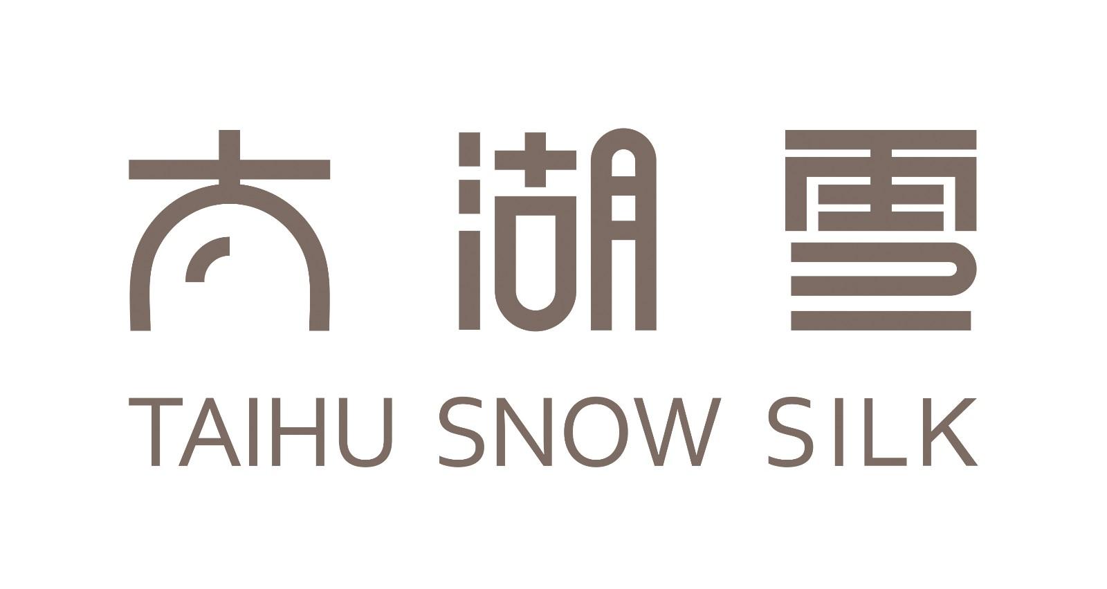 苏州太湖雪丝绸股份有限公司