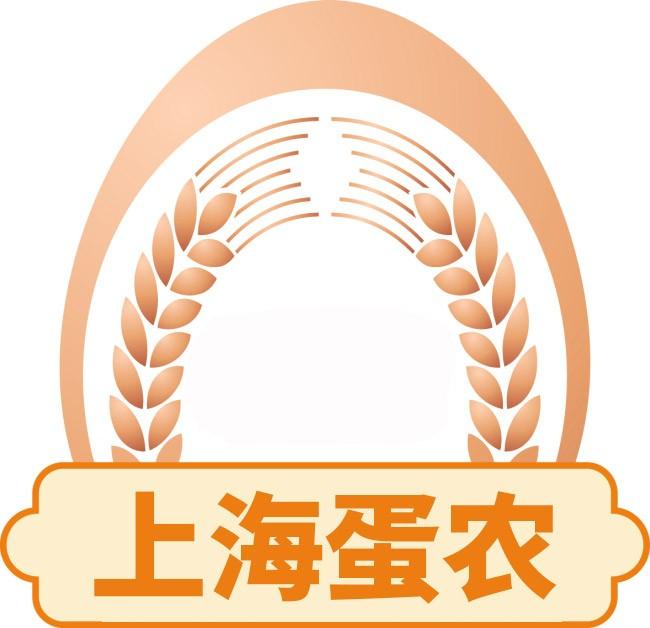上海蛋农食品有限公司