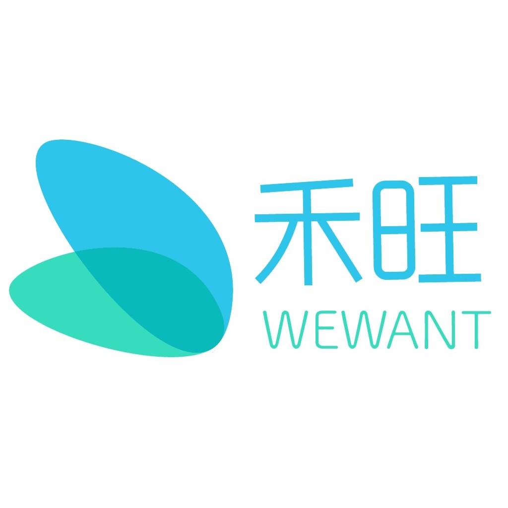 禾旺(深圳)海外医疗服务有限公司