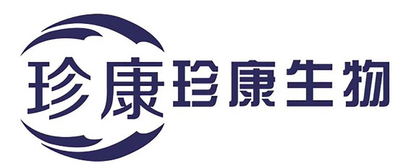 临邑县城区青紫保健服务中心