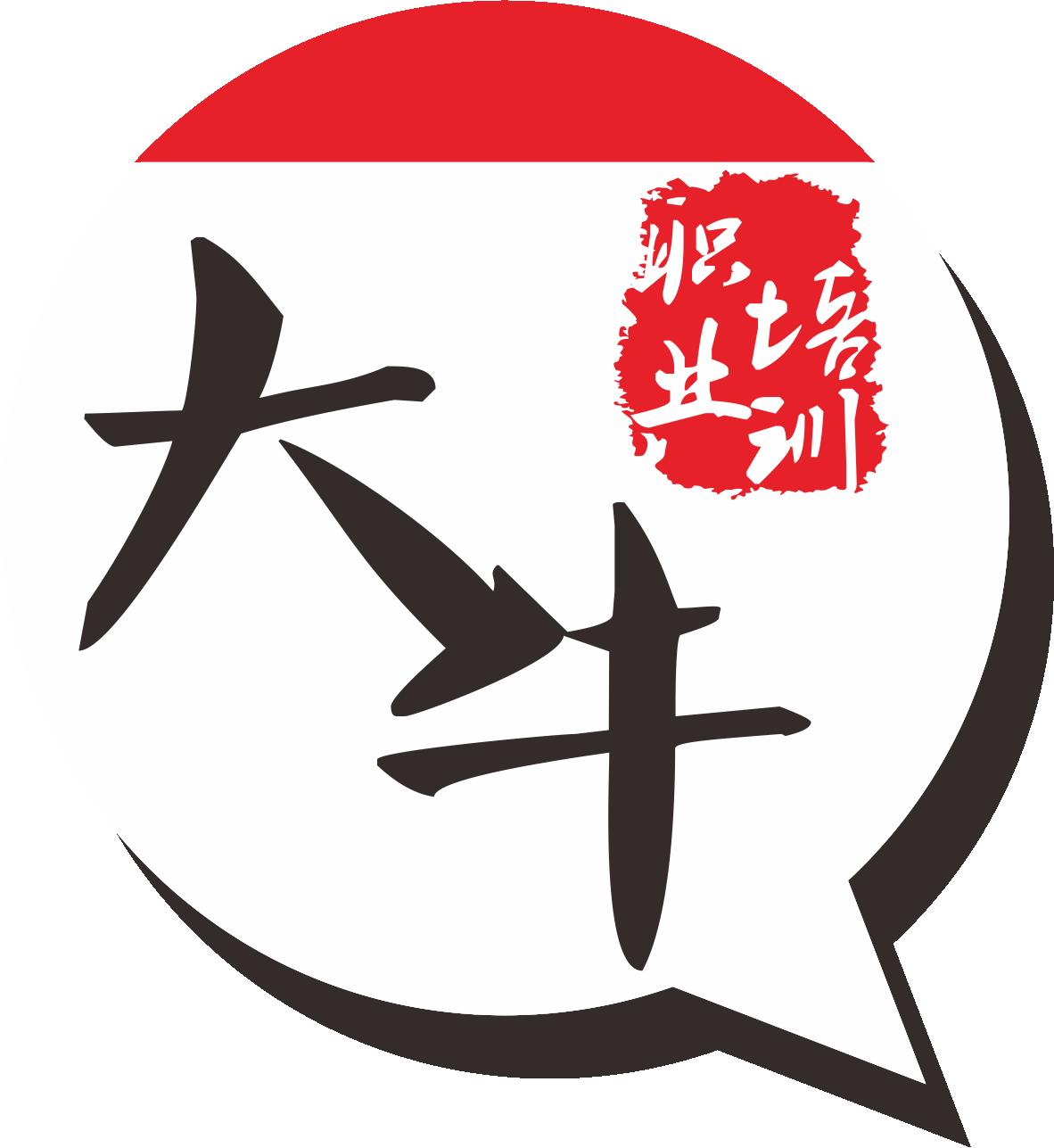 广州市天河区大牛教育培训中心有限公司