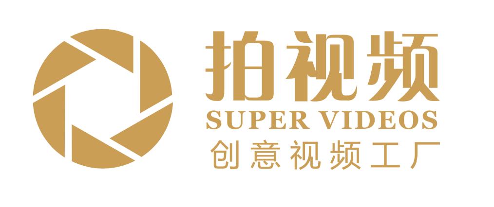 上海子腾文化传播有限公司