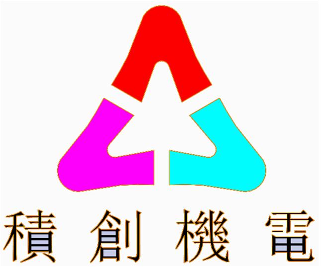 东莞积创机电科技有限公司