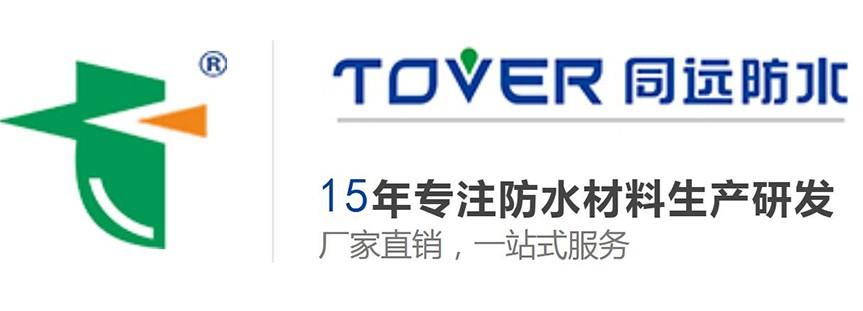 湖南同远新材料科技有限公司