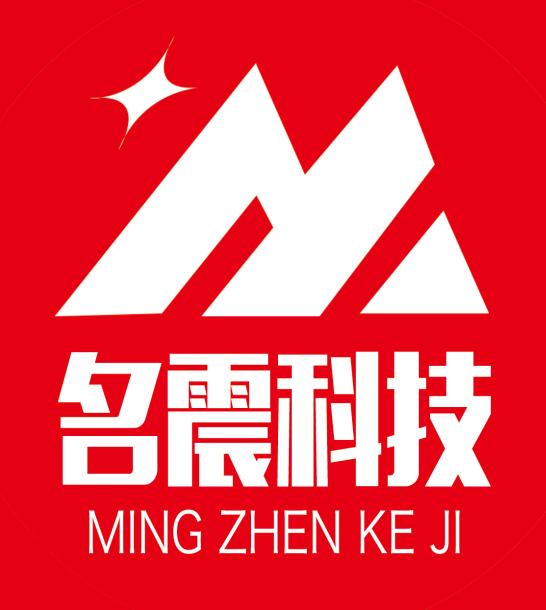 山东名震信息科技有限公司