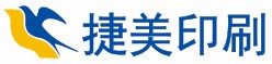 上海捷美印刷有限公司