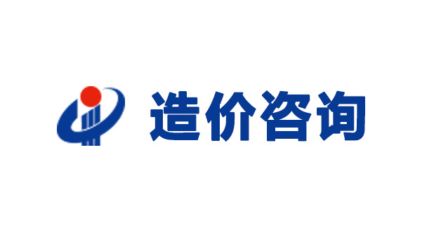 上海依冉工程咨询合伙企业(有限合伙)