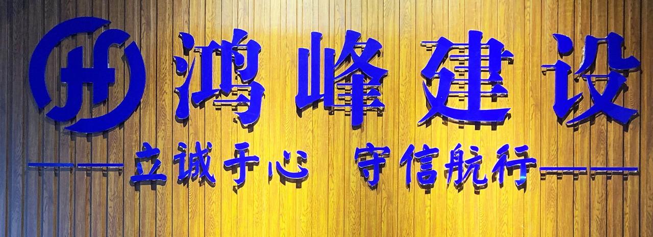 浣�灞卞�榇诲嘲寤鸿ō��������