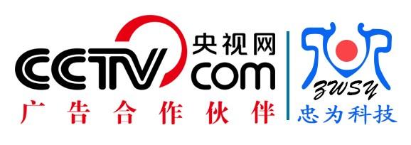 北京忠为世缘科技发展有限公司