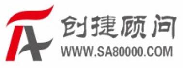 深圳市创捷安信企业管理顾问有限公司