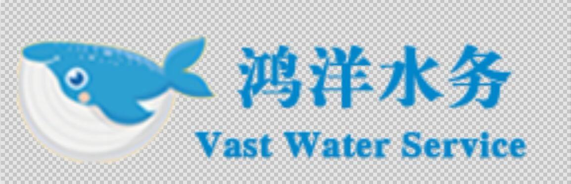 南京鸿之洋环保科技有限公司