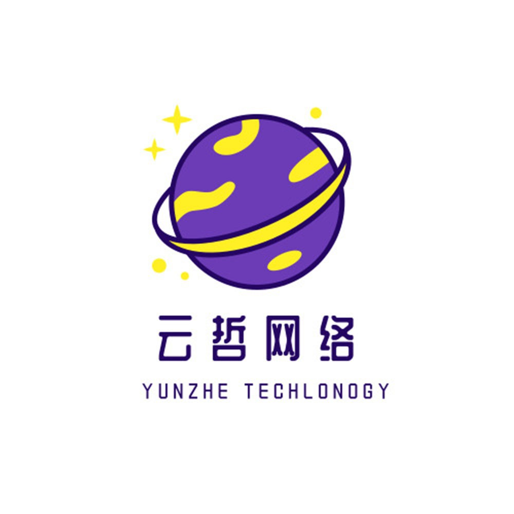 深圳市云哲网络科技有限公司