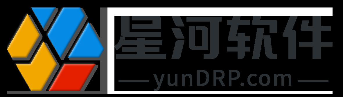 广州星河软件科技有限公司