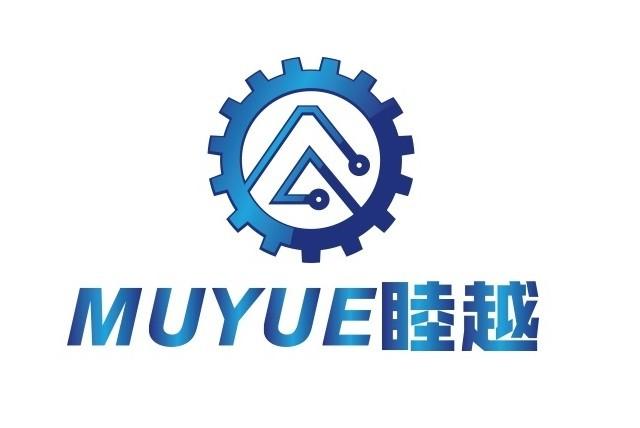 上海睦越机电科技有限公司