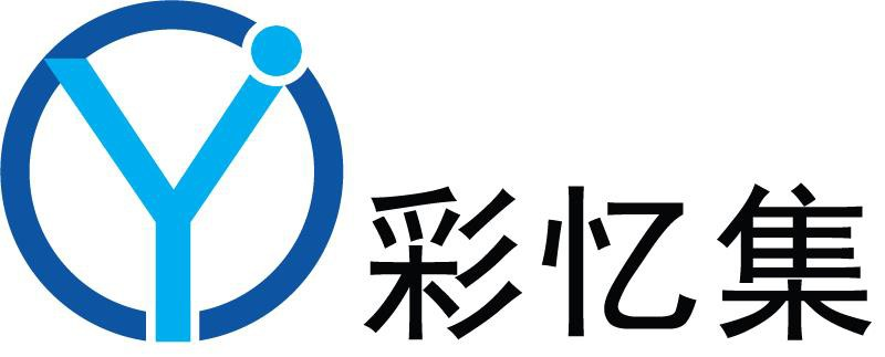 彩忆集钢结构(苏州)有限公司