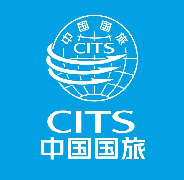云南省丽江中国国际旅行社有限责任公司
