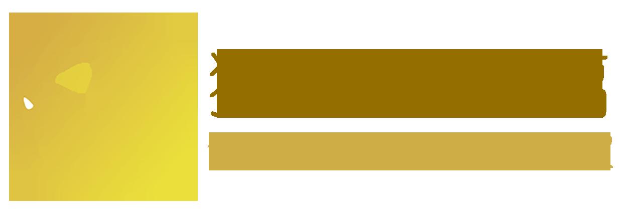 重庆狮玛特玻璃有限公司