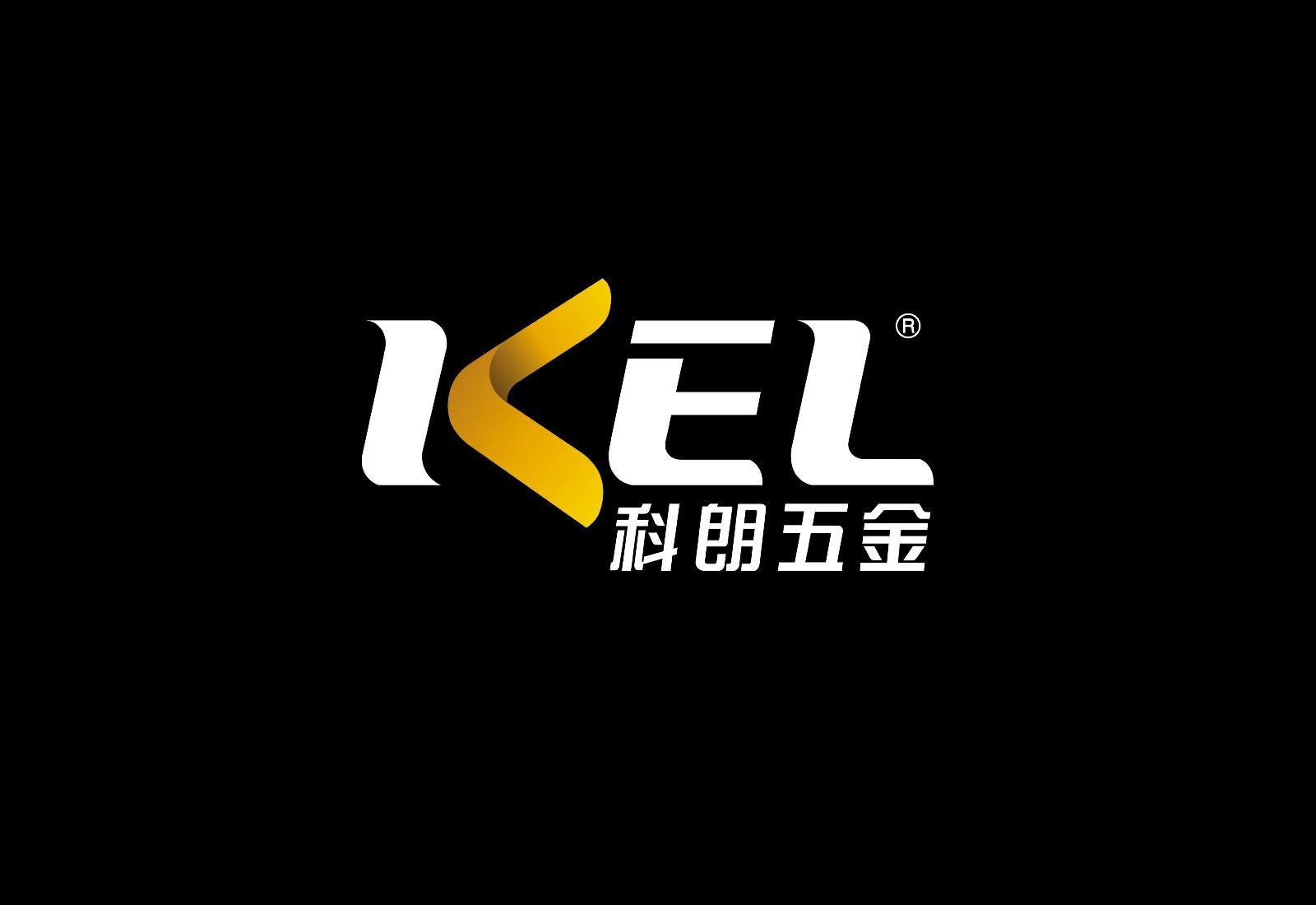 肇庆市高要区金利科朗五金制品厂