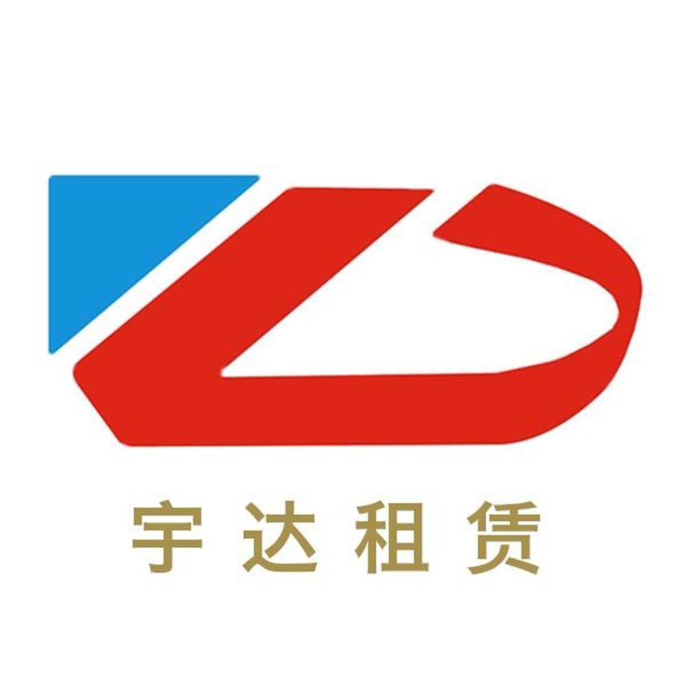 廣州宇達機械設備有限公司