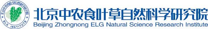 北京中农食叶草自然科学研究院