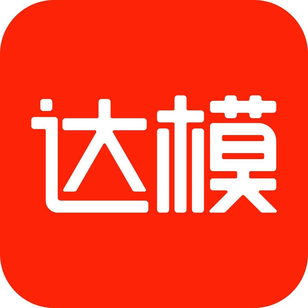 深圳市机智网络科技有限公司