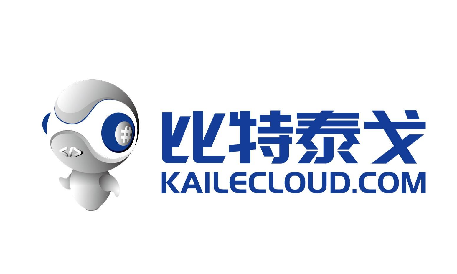 天津恺乐云计算服务有限公司