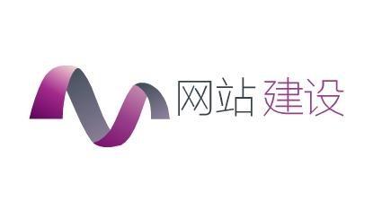 文山网站建设公司/注册商标变更注意事项/云南颖睿知识产权代理有限公司