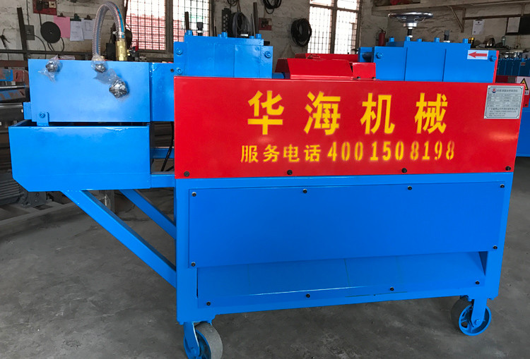 多功能鋼管調直機 專業架子鋼管調直機怎麼樣 佛山市華海機械有限公司