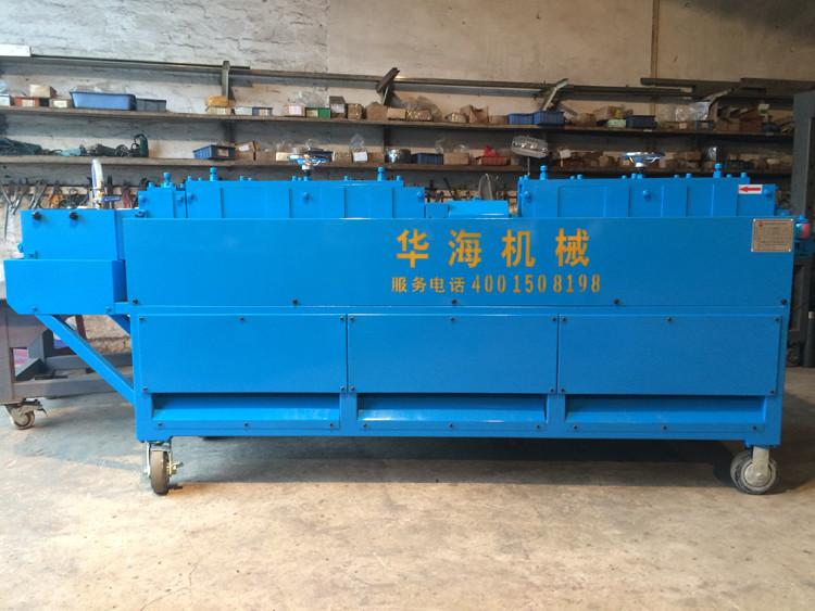 自動建築鋼管調直機 知名鋼管調直除鏽刷漆一體機廠家電話 佛山市華海機械有限公司
