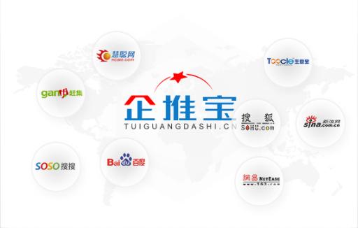 专业网站优化-专业搜索引擎优化公司-江苏必赢九州手机娱乐官网管理咨询有限公司