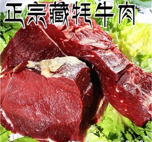 风干牦牛肉价格_西藏农产品代理