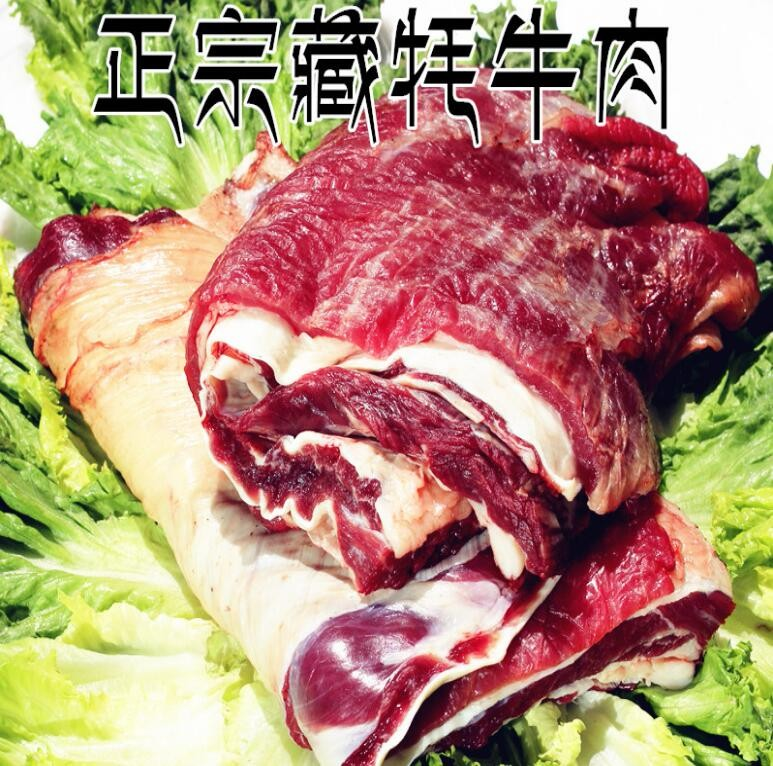 我们推荐买正宗牦牛肉_正宗牦牛肉好不好相关