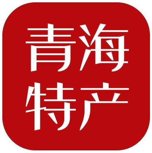我们推荐吃青海特产有什么_青海特产店相关