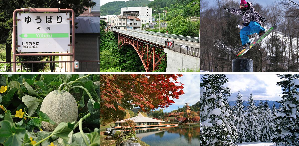 优质日本北海道夕张度假村几多钱物有所值 高质量日本夕张旅游度假道路专业定制