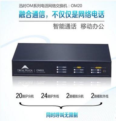 低资费电话系统品质保证/语音外呼机器人催收/上海巨希网络科技有限公司