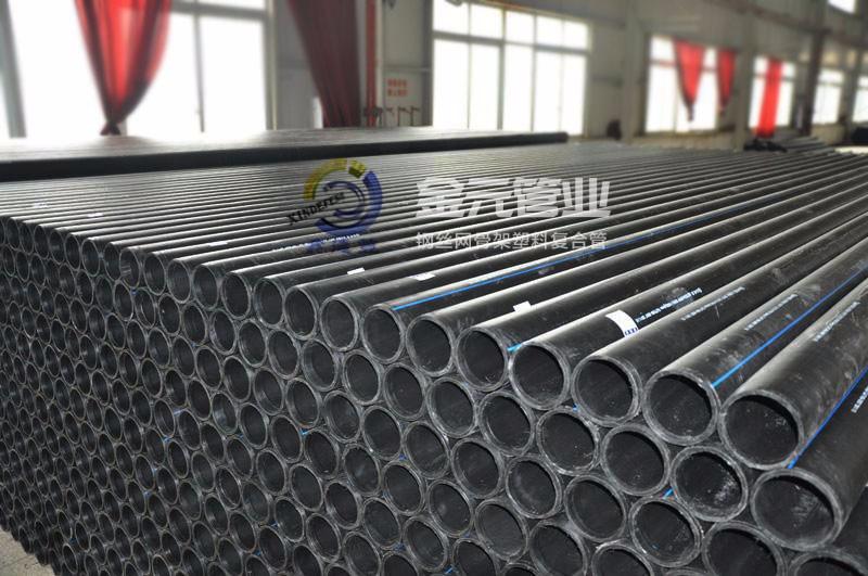90°电熔弯头 高品质钢丝网骨架聚乙烯复合管厂家物有所值 我们推荐德阳钢丝网骨架塑料复合管销售