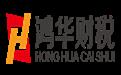 鼓楼区公司注册地址提供-五***合一-福州鸿华企业管理有限公司