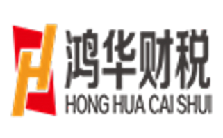 晋安区虚拟地址注册费用-福州商标注册费用-福州鸿华企业管理有限公司