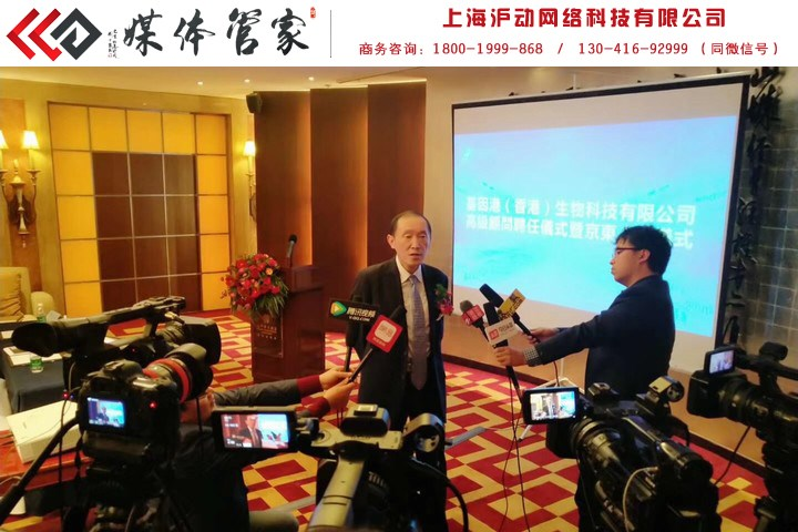 成都媒体邀约公司_深圳公关策划平台